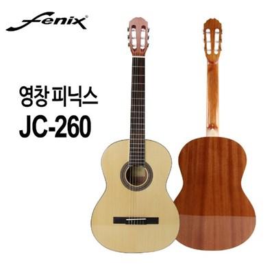 영창 통기타 피닉스 Fenix JC - 260