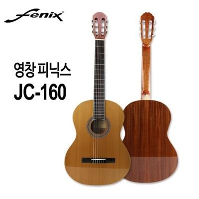 영창 통기타 피닉스 Fenix JC - 160