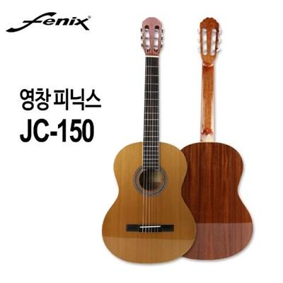 영창 통기타 피닉스 Fenix JC - 150
