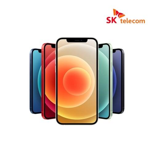 [SKT][선택약정/완납] iPHONE_12_mini_256G/5GX스탠다드요금제 이상