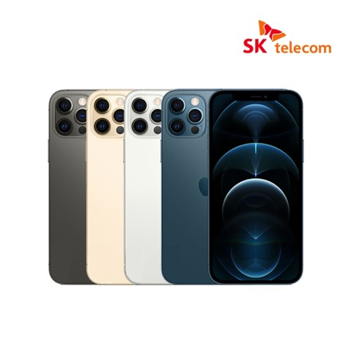 [SKT][선택약정/완납]iPHONE_12_PRO_MAX_128G/5GX스탠다드 이상