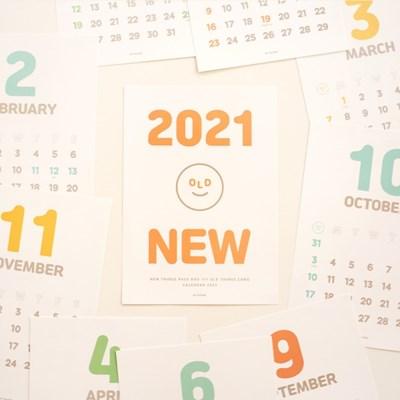 올드 캘린더 2021-벽달력