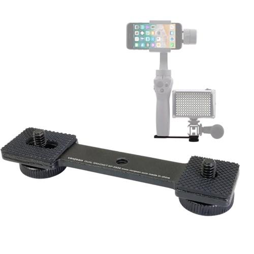 KP-033SP 미니 듀얼 브라켓 (1인방송 조명 카메라 액션캠 짐벌 등)