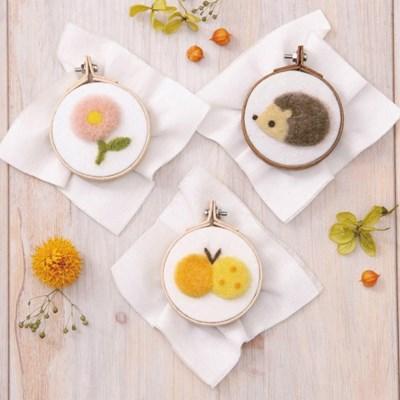 하마나카 양모펠트 나비 고슴도치 꽃 3종 자수 DIY