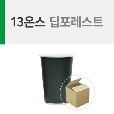 [▶시즌상품]딥포레스트 13온스 종이컵 1박스(1,000개)_(1079796)