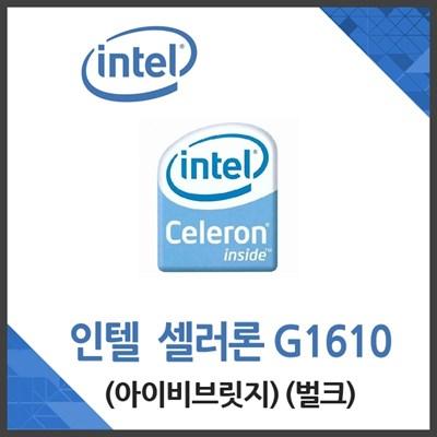 (인텔) 셀러론 G1610 아이비브릿지 중고
