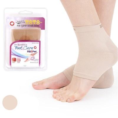 풋케어 보습 양말 실리콘 패드 /발목보호대 겸용