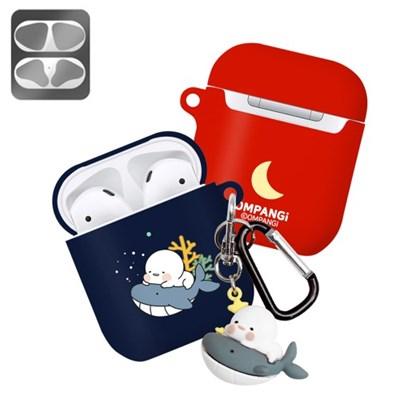 옴팡이 챠밍 키링 TPU 에어팟 케이스 철가루필름 포함