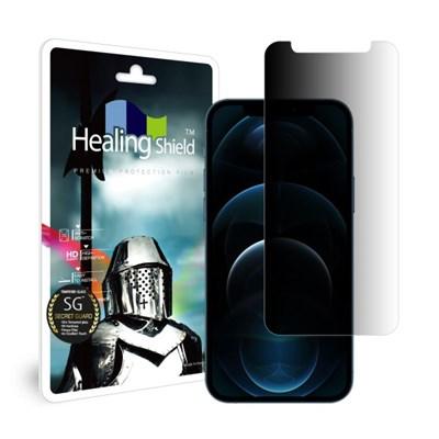 아이폰12 / 아이폰12 프로 3D 풀커버 9H 사생활 정보보안 액정보호