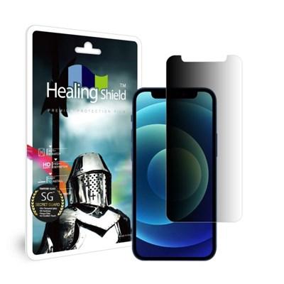 아이폰12 미니 3D 풀커버 9H 사생활 정보보안 액정보호 강화유리필름