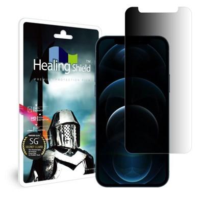 아이폰12 프로 맥스 3D 풀커버 9H 사생활 정보보안 액정보호 강화유