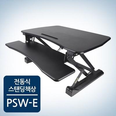 [카멜마운트] 전동식 스탠딩 책상 PSW-E