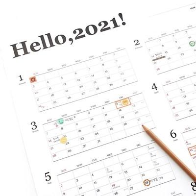 제이로그 2021준비 주말특가