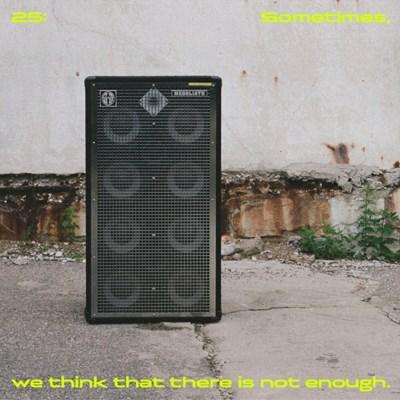 구피 - 미니2집 [25 Sometimes,we think that there is not enough.]