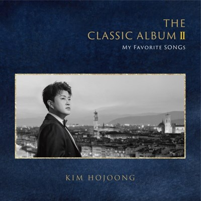 김호중(Kim Ho Joong) - 클래식 앨범 II [My Favorite Songs]