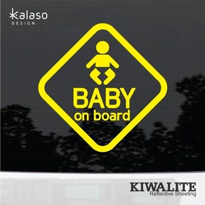 [칼라소] 픽토그램 3종 베이비온보드 - 반사시트 안전스티커