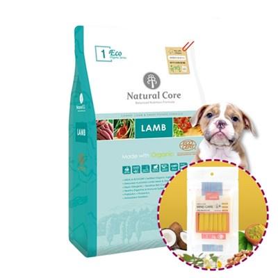 네츄럴코어 전연령 양고기 ECO1 2kg 강아지사료 L(17mm)