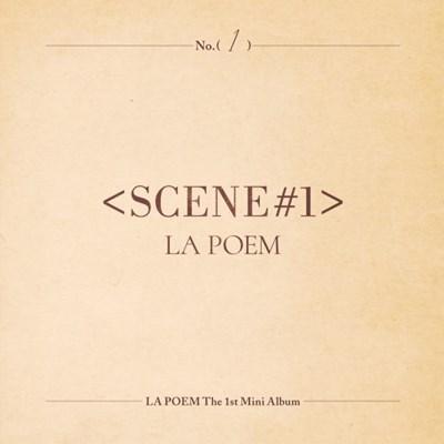 라포엠(LA POEM) - SCENE#1