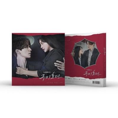 구미호뎐 OST - tvN 드라마 (2CD)