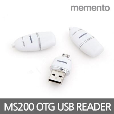 메모렛 MS200 에그 MICROSD 전용 리더기