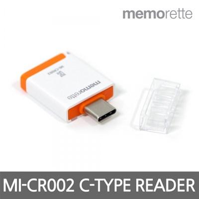 메모렛 MI-CR002 C타입 USB3.0 MICROSD 전용 리더기