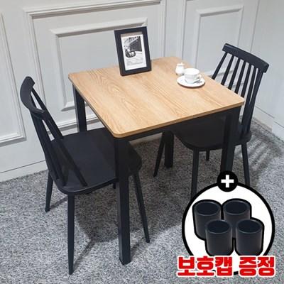 티테이블세트 카페 2인 식탁 가정 업소 에디600