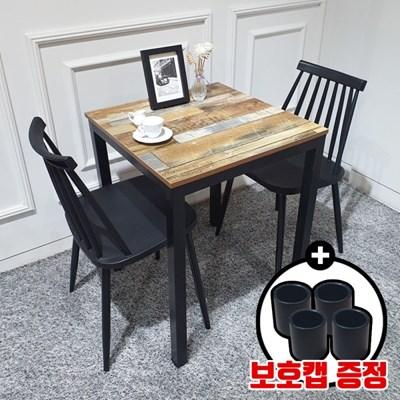 티테이블세트 카페 2인 식탁 가정 업소 앨리스600
