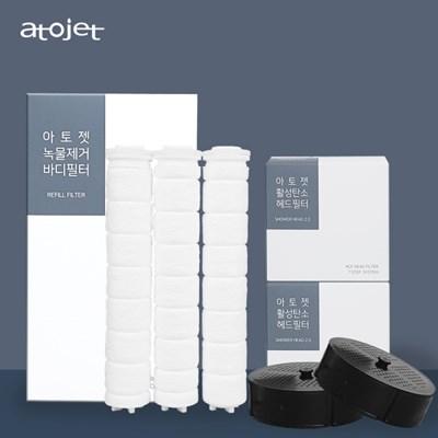 아토젯 녹물염소제거 클렌징 샤워기2.0 정품필터 6개월구성