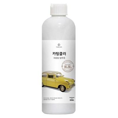 카팅클러리필 천연탈취제 500ml