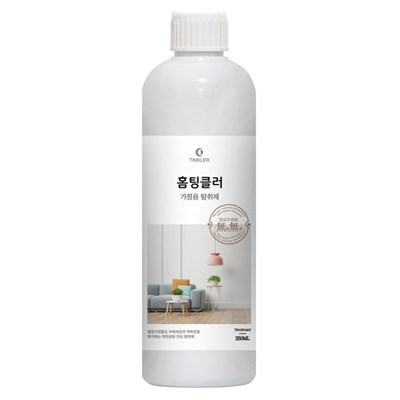 홈팅클러리필 천연탈취제 500ml