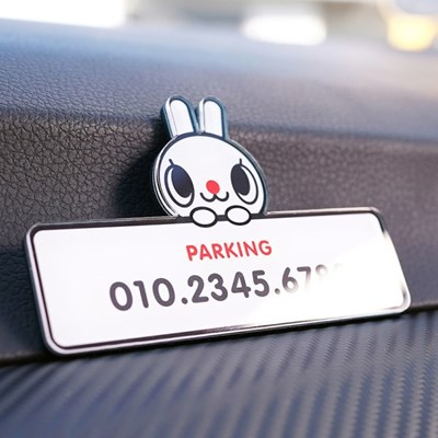 CAMY FRIENDS 주차번호판 mini