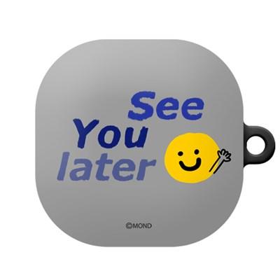 몬드몬드 See you later 갤럭시 버즈 라이브 케이스/하드 커버