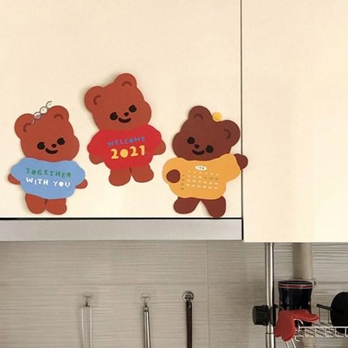2021 큐피드곰 포스터 캘린더