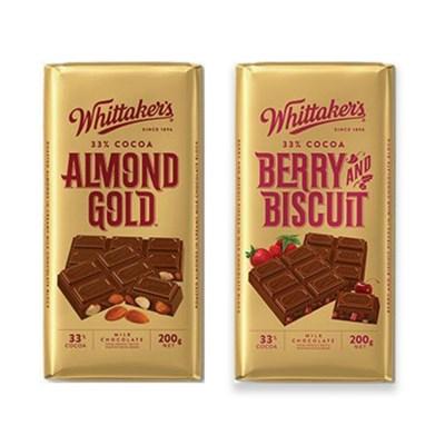 휘태커스 벽돌 초콜릿 200g 뉴질랜드 발렌타인데이 선물