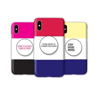 아이폰12프로맥스 TC-삼색타이포 스마트톡 하드 케이스