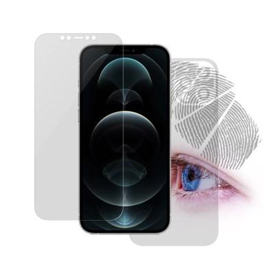 아이폰12 프로맥스 지문방지 풀커버필름 전후면 각2매