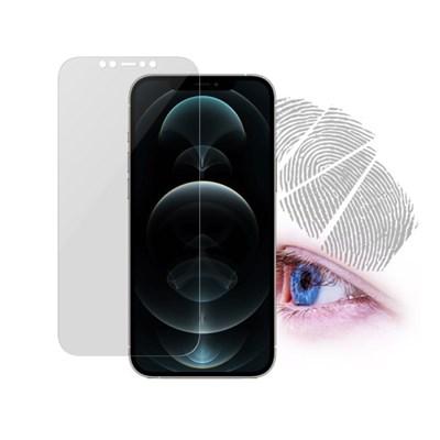 아이폰12 프로맥스 지문방지 풀커버 액정필름 전면1매