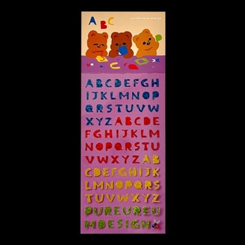 큐피드곰이 만든 알파벳 홀로그램 스티커