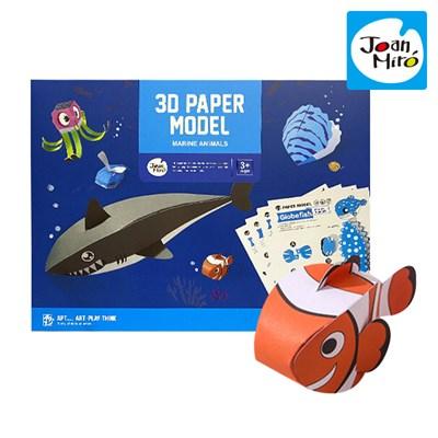 [리틀호안미로] 3D페이퍼해양동물(08367)