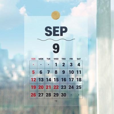리훈 2021년 시스루 벽달력 벽걸이용 홀로그램 크라프트