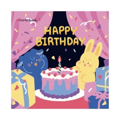 생일축하해 엽서