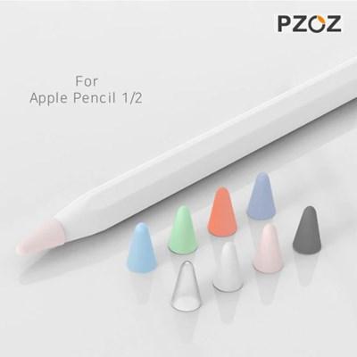 애플펜슬 1세대 2세대 케이스 PZOZ 펜촉 보호캡