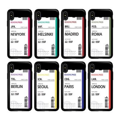 아이폰 XS맥스 에어플레인 티켓 카드 범퍼 케이스