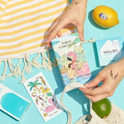 [바른생각X그림비] 여름 - 콘돔&젤세트+특별증정품