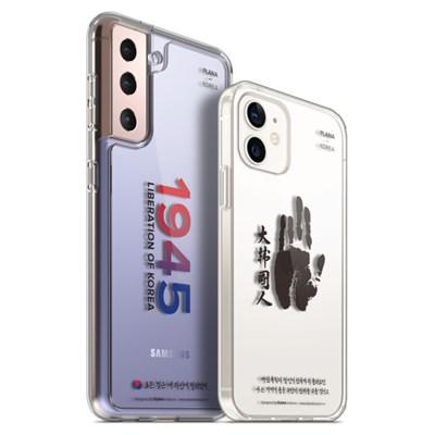PLANA 대한민국 시리즈 갤럭시 S21 플러스 아이폰 12 미니 케이스