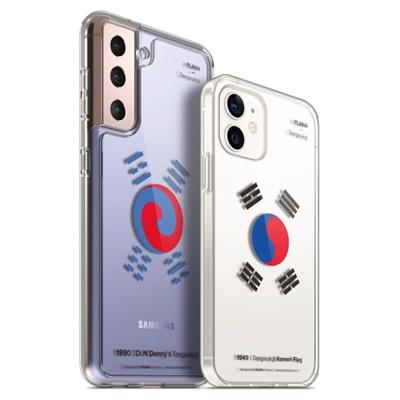 PLANA 태극기 시리즈 갤럭시 S21 플러스 아이폰 12 미니 케이스