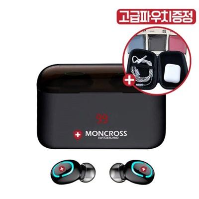 몽크로스 TWS 무선블루투스5.0 이어폰 MSEB-T4000 사은품 고급파우치