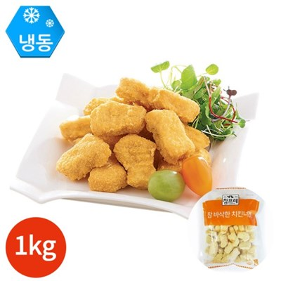 참프레 참 바삭한 치킨너겟 1kg x 1봉