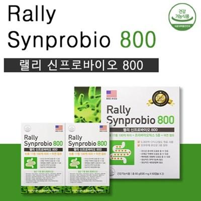 랠리 신프로바이오800 (500mgX60캡슐X2EA) 4개월분 / 장 건강 유산균