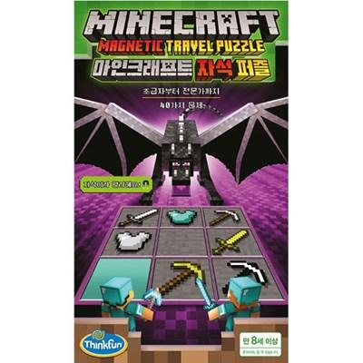 마인크래프트 자석 퍼즐_(2816800)